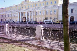 Building where Rasputin was Murdered St Petersburg