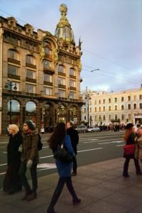 Singer Sewing Building in St Petersburg