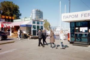 Starducks Coffe Naval Base Sevastopol