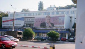Billboard of Putin.Russia.Crimea.Forever.Edited