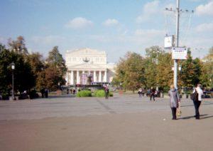 Bolshoi Theater Moscow.Edited